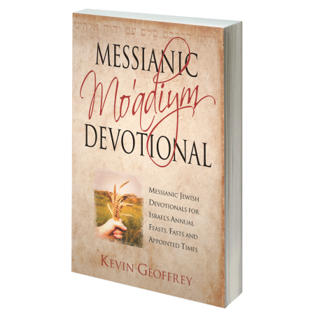 Messianic Mo'adiym Devotional