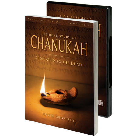 The Real Story of Chanukah