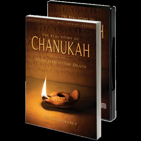 Chanukah / Hannukah