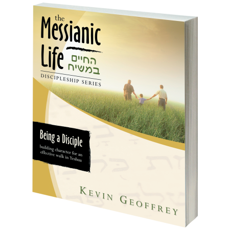 MessianicLife-Workbook