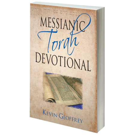 MessianicTorahDevotional
