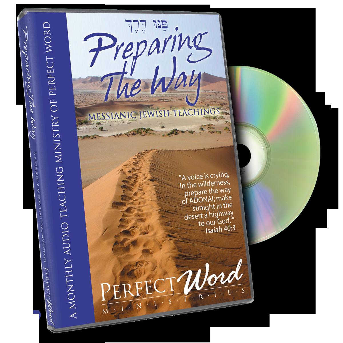 CD / MP3 Teachings