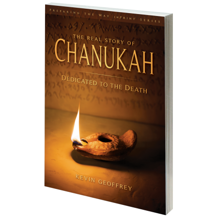 chanukah_book