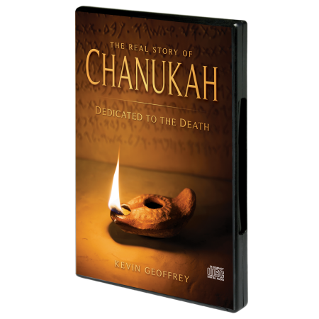 chanukah_cd