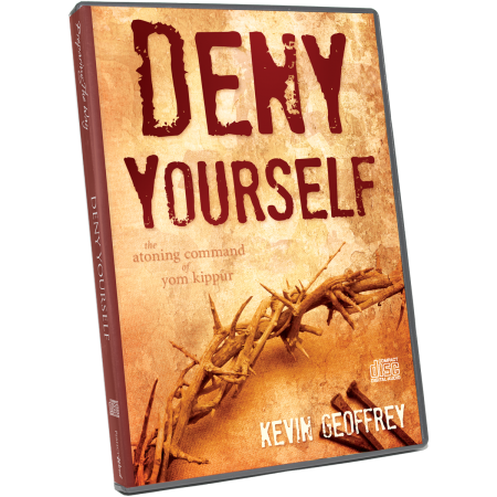 deny_yourself_cd