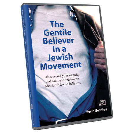 gentile_believer