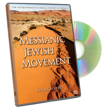 messianic_jewish_movement