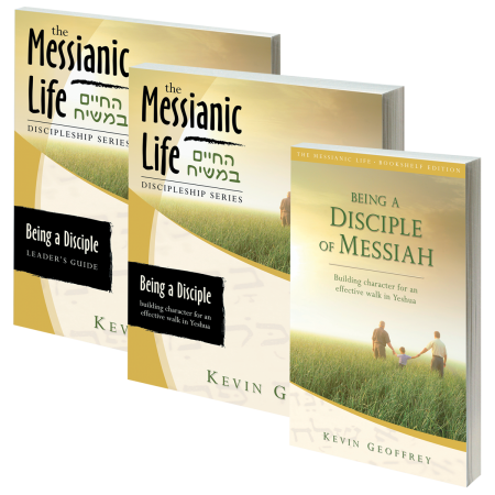 The Messianic Life