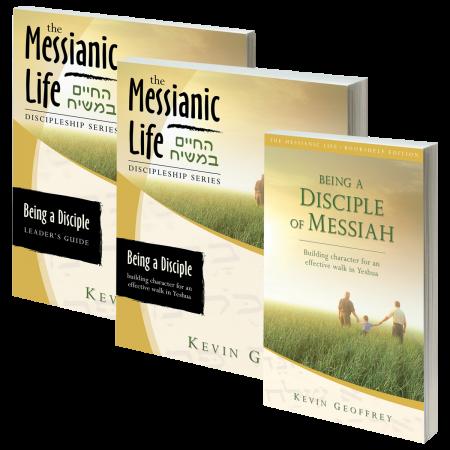 The Messianic Life