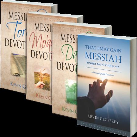 Messianic Devotionals